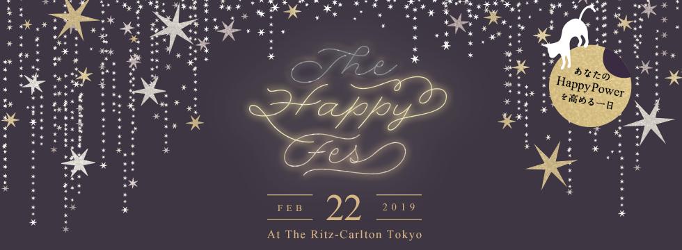 Happyfes(ハッピーフェス)